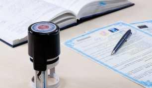Соблюдение нотариусами сроков и правил хранения документации